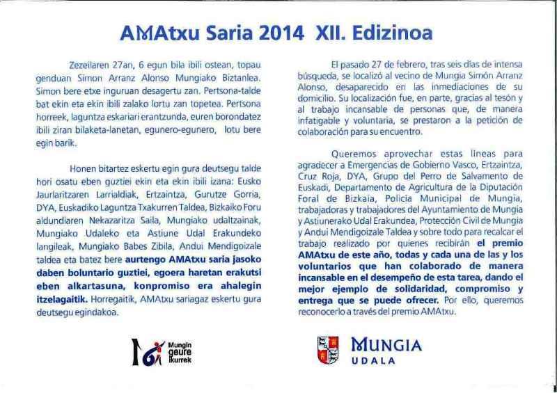 Amatxu 2014